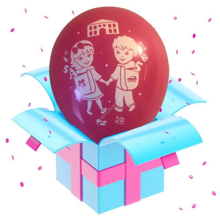 Шар розовый «Дети познают мир»