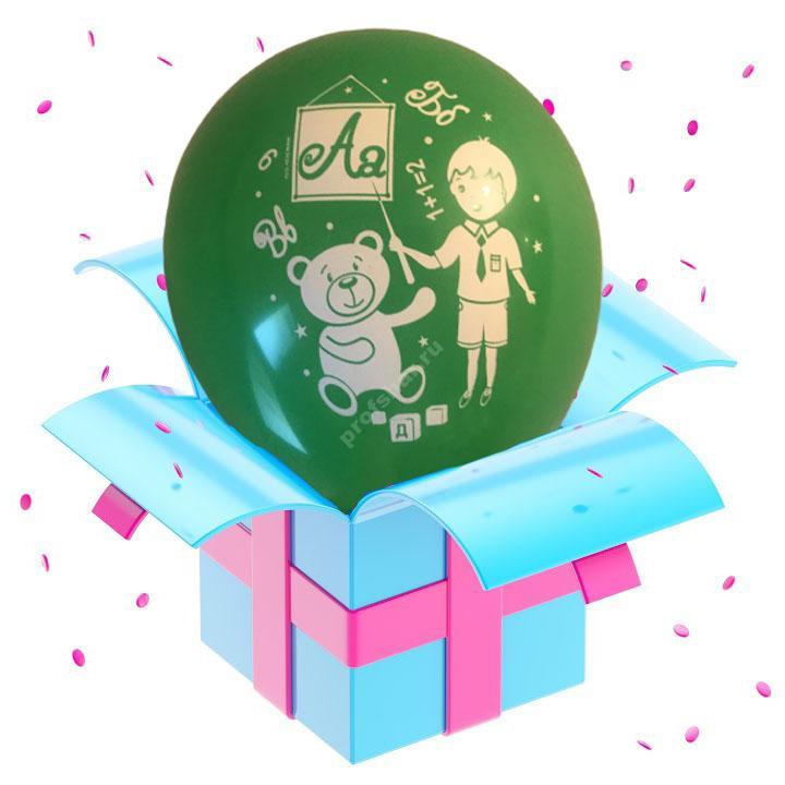 Шар зеленый «Дети познают мир»