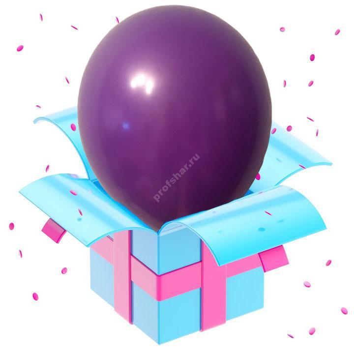 Шар латексный цвет фиолетовый