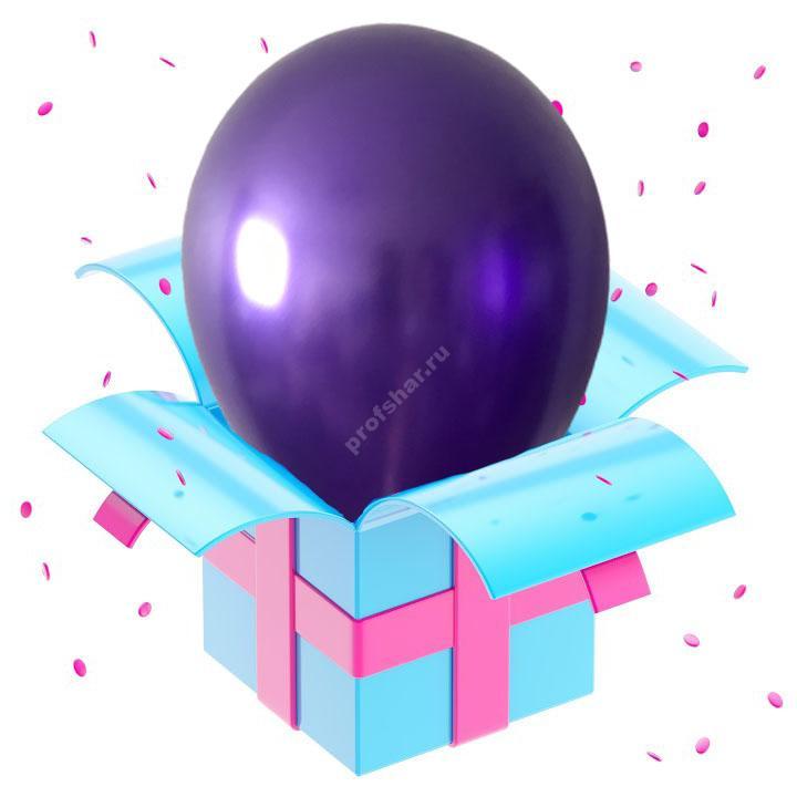 Шар фиолетовый металл маленький