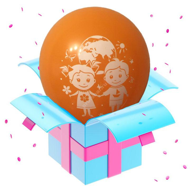 Шар оранжевый «Дети познают мир»