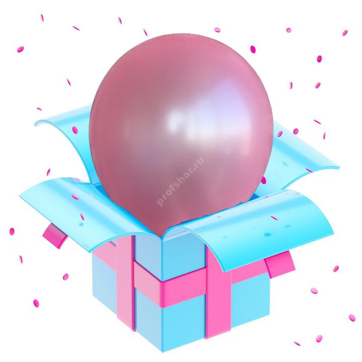 Шар розовый прозрачный