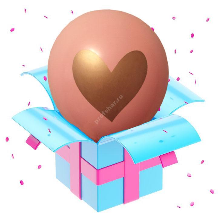 Шар розовый с золотым сердцем