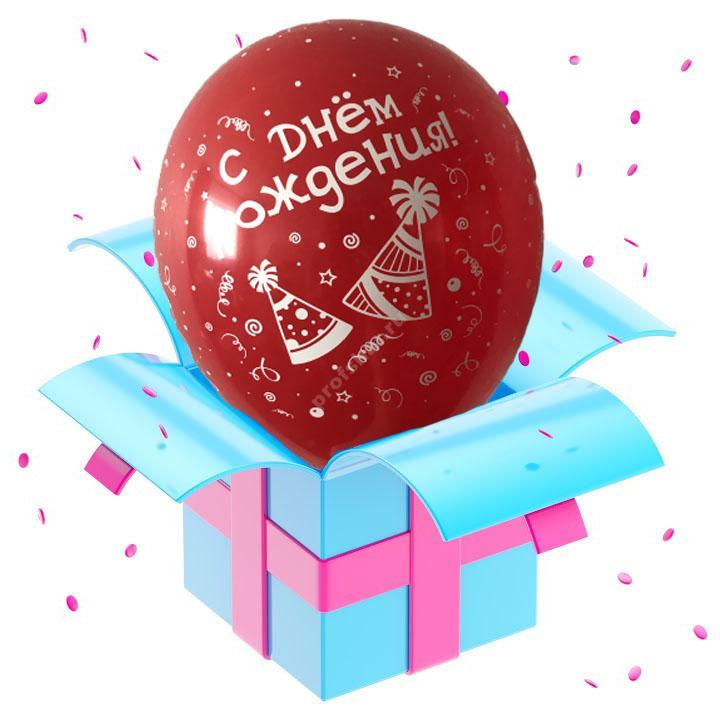 Шар латексный цвет красный «С днем рождения»