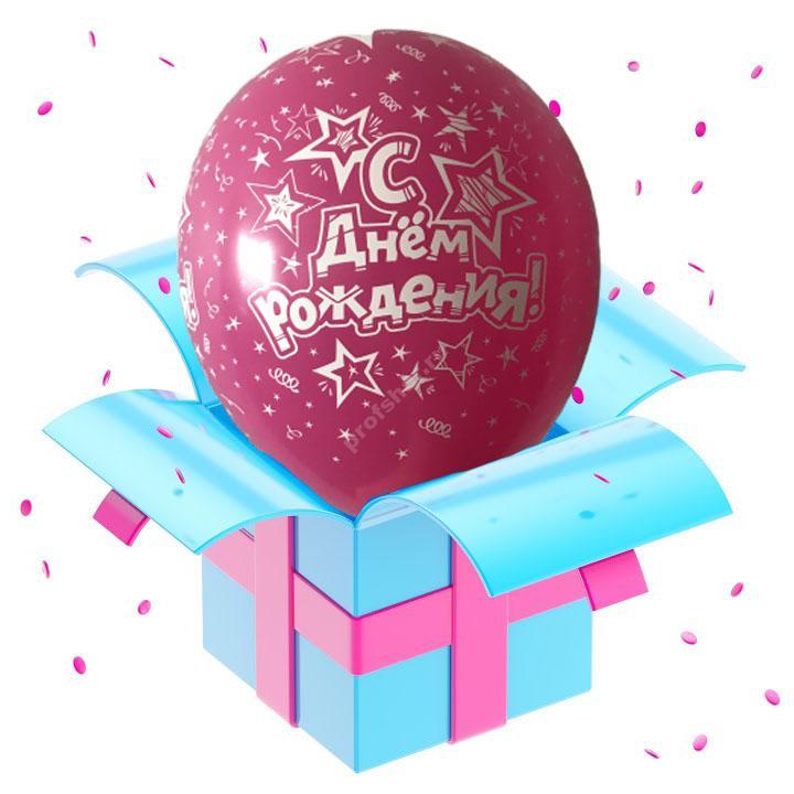 Шар латексный цвет розовый «С днем рождения»