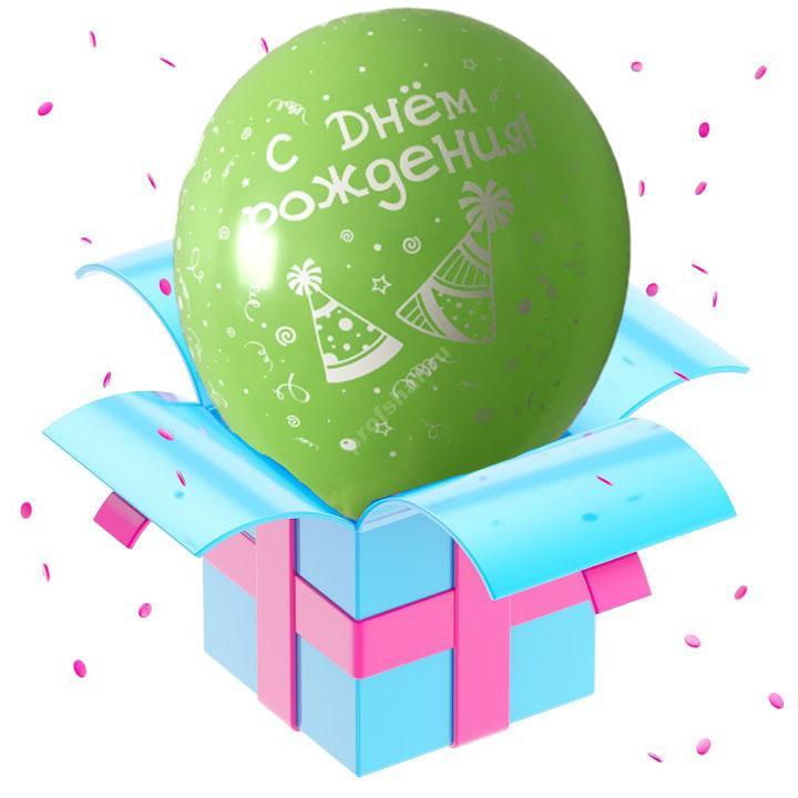 Шар латексный цвет зеленый «С днем рождения»