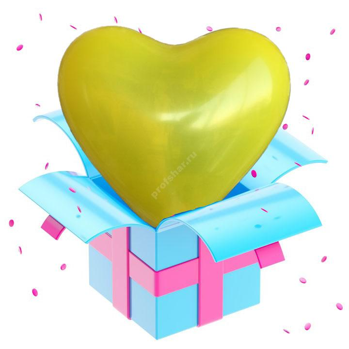 Шар желтый в форме сердца