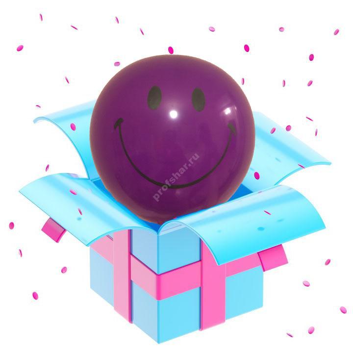 Шар смайлик фиолетовый