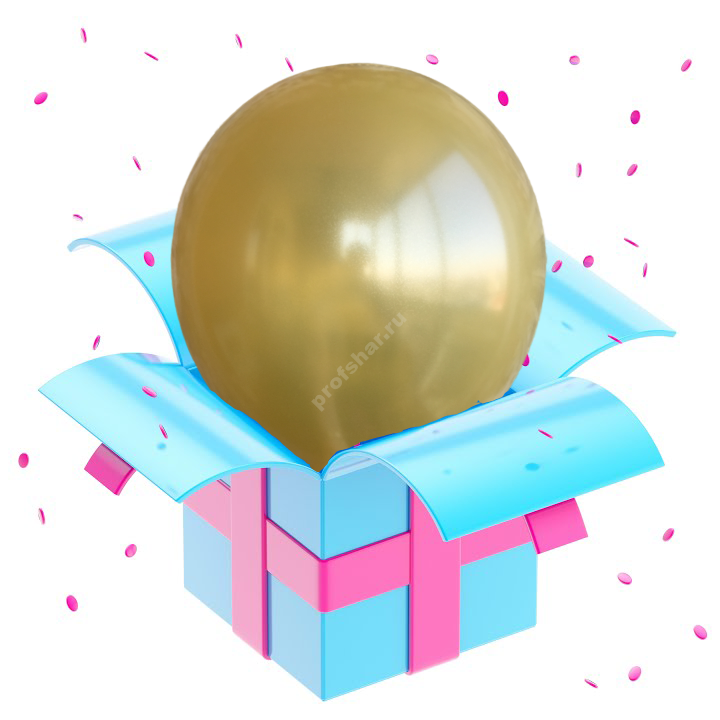 Золотой прозрачный шар
