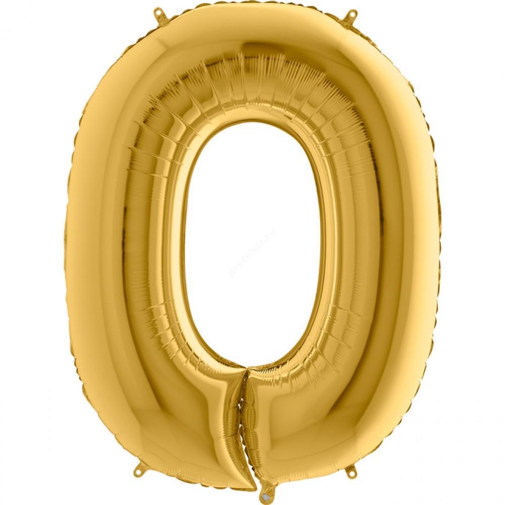 Фольгированная цифра золотая «ноль»