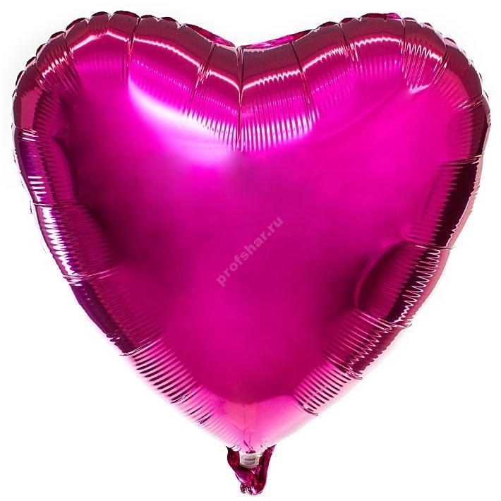 Шар фольгированный сердце цвет фуксия