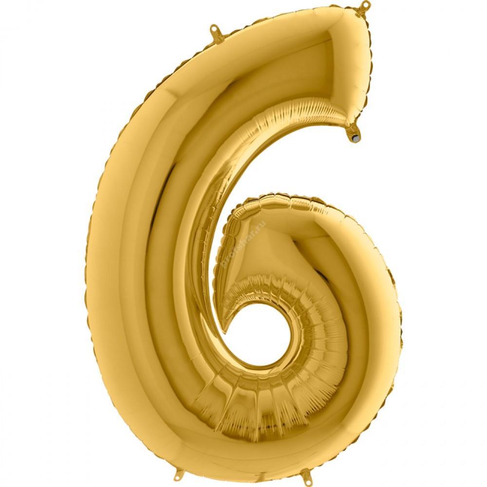 Фольгированная цифра золотая «шесть»