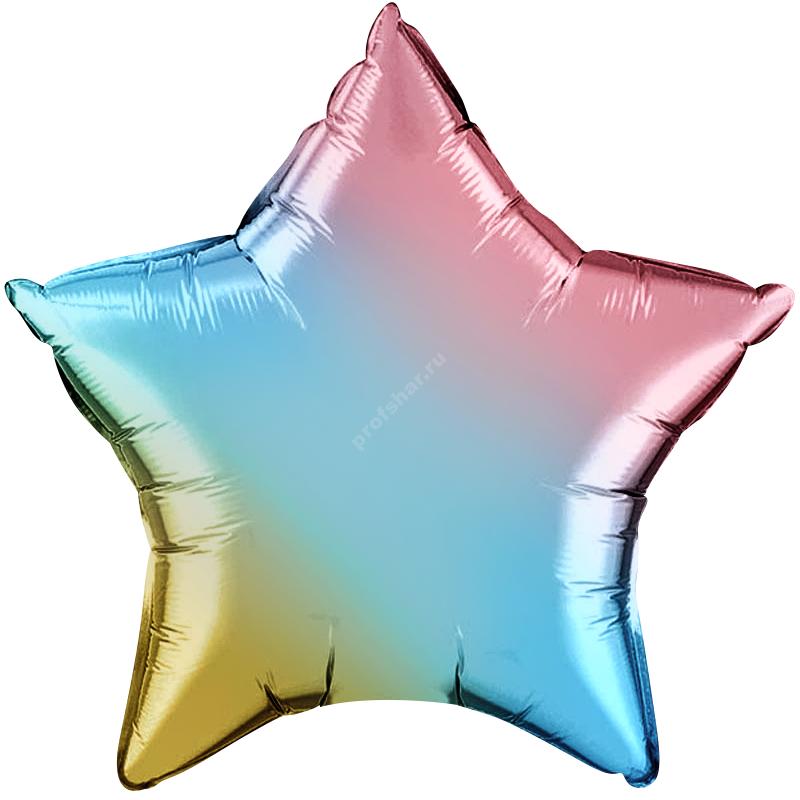 Шар фольгированный звезда «градиент»