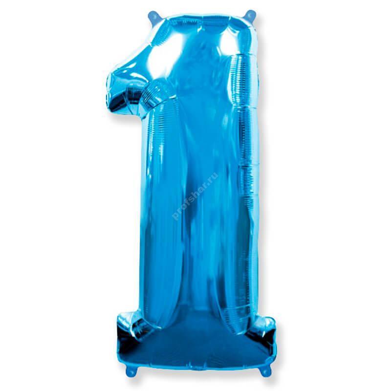 Фольгированная цифра голубая «один»