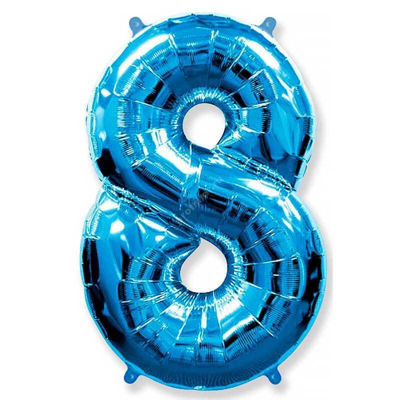Фольгированная цифра голубая «восемь»