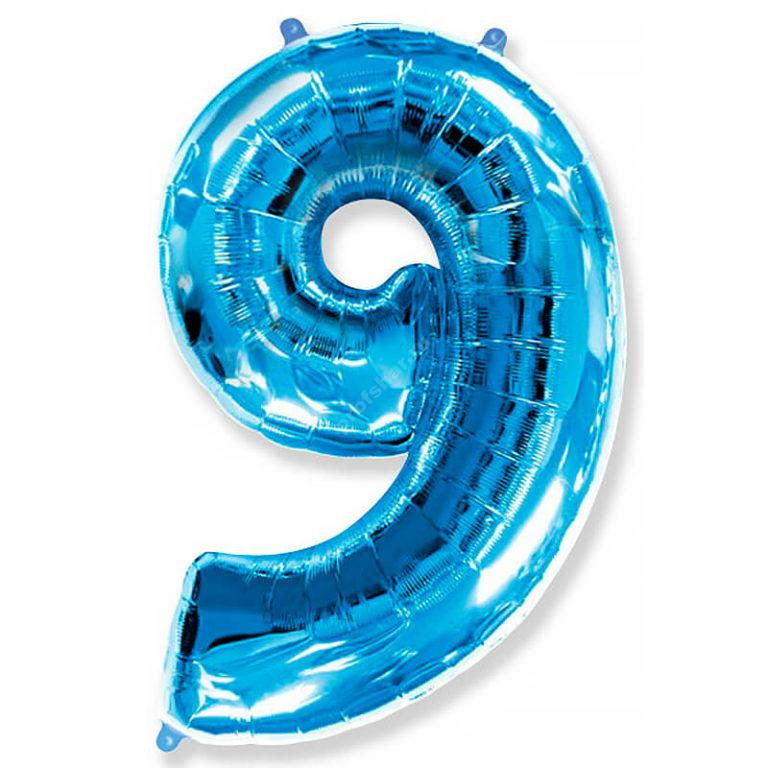 Фольгированная цифра голубая «девять»
