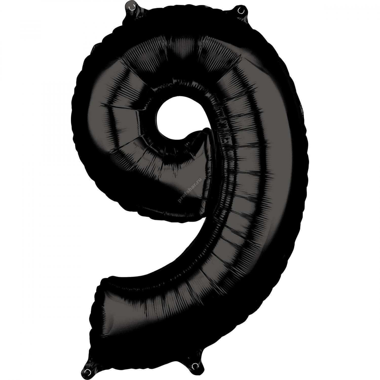 Фольгированная цифра черная «девять»
