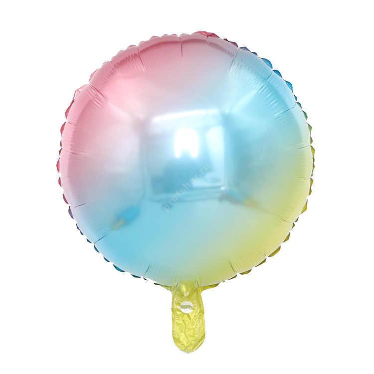 Фольгированный шар круглый «градиент»